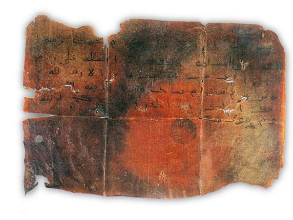 peygamber mektub