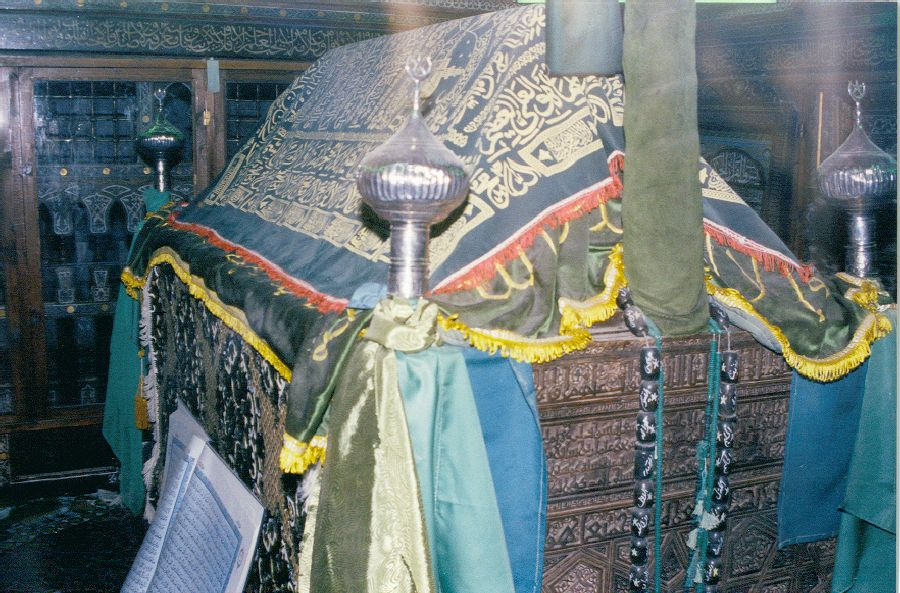 Al Shafiiyy